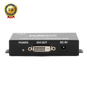 NEXT 2425VDC VGA TO DVI-D 스마트컨버터