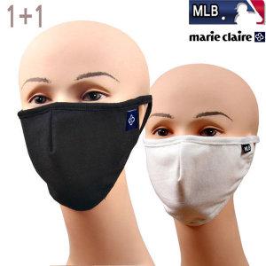 1+1 MLB/마리끌레르 면마스크  성인 아동마스크