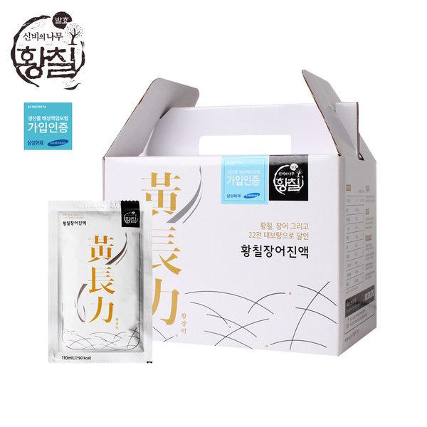 황장력 보약 발효황칠 장어즙 진액 기력회복 선물세트
