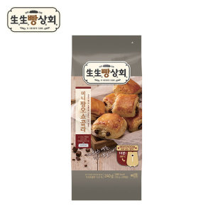 생생빵상회 미니 뺑오쇼콜라(8개입)240g X2봉