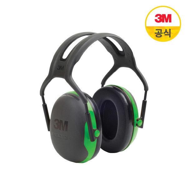 귀덮개 소음방지 청력보호구 X시리즈 X1A