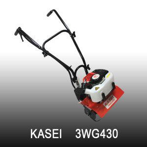 카세이 미니관리기 3WG-430 3WG430 미니로터리 제초기