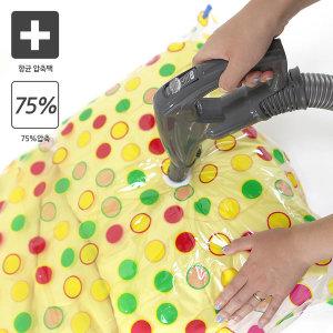 압축팩 의류압축팩 이불압축팩 진공 포장(60cmX80cm)