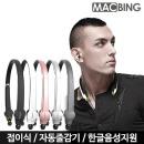 맥빙 MK900 최신블루투스이어폰/무선/넥밴드-메탈핑크