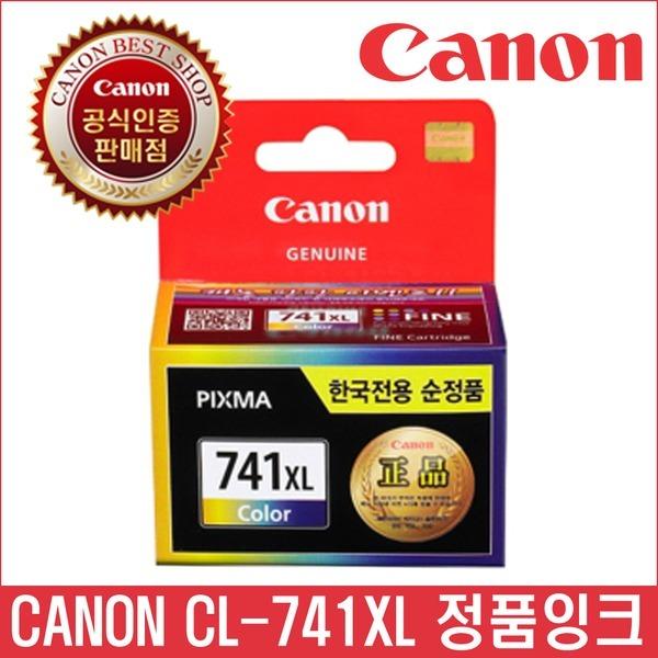 캐논잉크 정품 CL-741XL CL741XL PG740XL MG2170/3170
