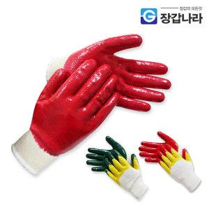 완전코팅장갑 100켤레 청 황 이중코팅 온코팅 +
