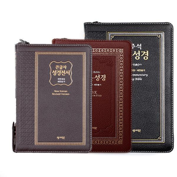 가죽성경책 임직선물용 선물용품 명품성경책 BEST7
