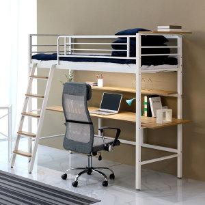 오키멧 인기 침대 모음 (벙커/책상/2층)