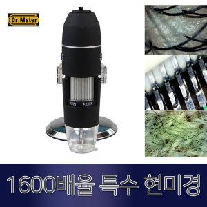 1600 배율 USB 현미경 전자 디지털 회로검사 품질검사