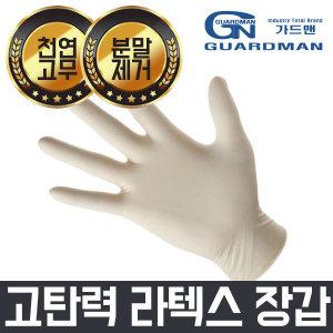 라텍스 장갑 100매입 /주방/요리/실험/진료/미용/청소