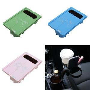 차량용컵홀더 멀티테이블 컵 컵거치대 멀티 자동차 컵