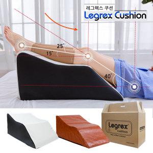 레그렉스  플러스 다리쿠션 드라이텍스커버 최적의 각도와 높이 31cm