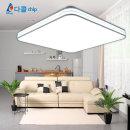 LED방등/조명/등기구 올뉴시스템 방등 50W 다콜칩