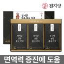 천지양 명품홍삼진액 50ml x 30포(1500ml)