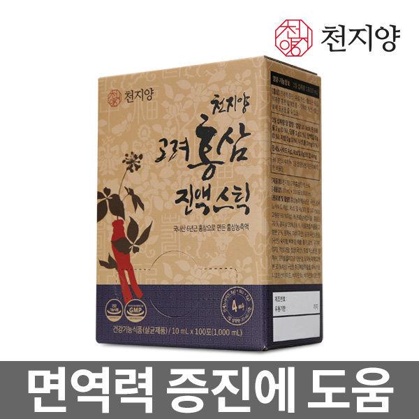 고려홍삼진액스틱 홍삼 홍삼농축액 100포 면역력