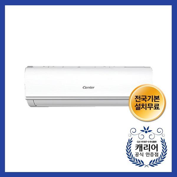 본사설치 ARC10NWE 10평 벽걸이 전국 기본설치 무료