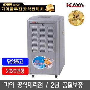 가야 산업용 제습기 55평/65L 국산/물통형 KY-6538A