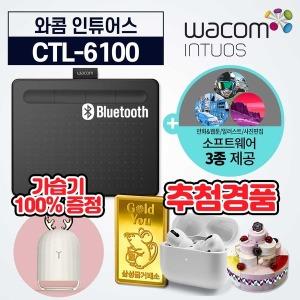 CTL-6100 와콤타블렛 인튜어스 중형타블렛 가습기 증정