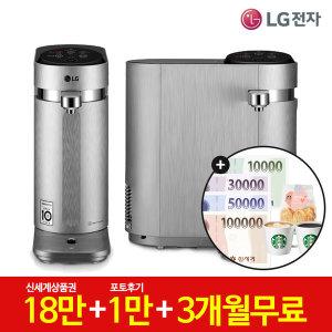 LG 스윙 냉온정수기 렌탈 WD502AS 18만+1만+3개월