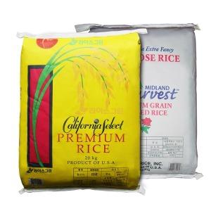 미국쌀20kg 1등급 칼로스쌀 수입쌀 라이스그린