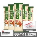 엔네이처 우유핫도그 70gx12개 /케찹증정