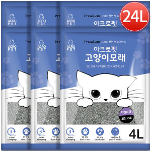 벤토나이트 6개 3초모래 고양이화장실 라벤더향 총24L