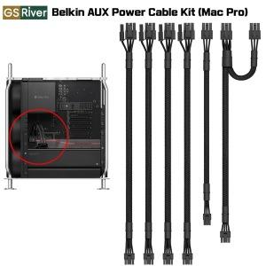 HMUJ2ZM/A Belkin AUX Power Cable Kit (Mac Pro)정품