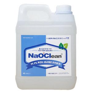 나오크린 4리터 살균소독제 살균제 바이러스 뿌레
