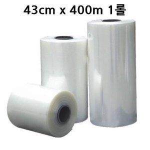 PVC 0.03mm 수축필름 43cm x 400m 1롤 수축필름 수축