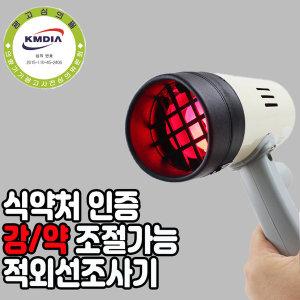 휴대용 가정용 적외선 조사기 원적외선 온열 찜질기