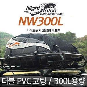 야토 자동차 루프백 NW300L RV용루프백 캠핑가방 자동