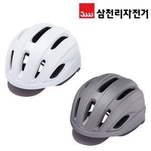 삼천리 AH750S 인몰드 어반 성인용헬멧 자전거헬멧