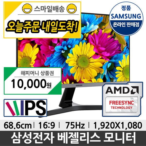 삼성 S27R350 27인치 베젤리스 IPS 컴퓨터 모니터 BS