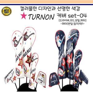 TURNON 터논 골프채커버 SET (드라이버/우드/유틸/퍼