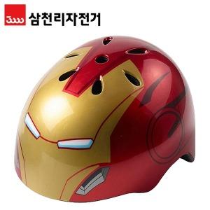 삼천리 SH110L 아이언맨 어반 어린이헬멧 아동용헬멧