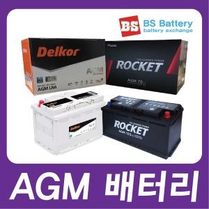 델코 로케트 AGM 70 80 95 ISG전용 배터리 밧데리