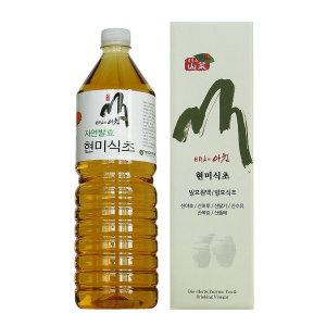 천연 발효 현미식초 1500ml /자연산 막걸리식초 종초