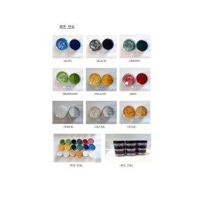 레진칼라조색제-조색제-안료펄-9색-칼라조색제