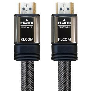 케이엘시스템 케이엘컴 HDMI v2.0 PRIME  고급형  2m