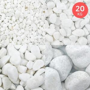 마이플랜트 백자갈 20kg 대포장 화분 조경 어항 정원