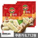 쉐푸드 의성마늘 롤만두 360gx4팩