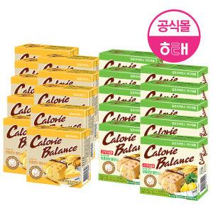 칼로리바란스 치즈 파인 76g 20개 다이어트 간식 - 상품 이미지