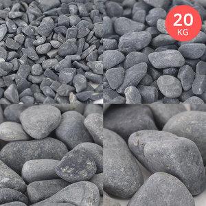 마이플랜트 흑자갈 20kg 대포장 화분 조경 어항 정원