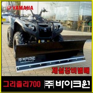제설ATV 제설오토바이 사륜 그리즐리700 제설별매