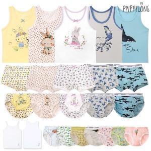 삐삐롱 아동팬티 런닝 세트구성 유아팬티 아동속옷