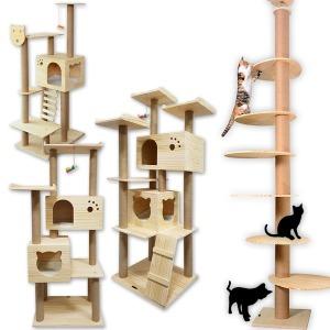 펫이랑 고양이 원목 캣타워 하우스 캣트리 스크래쳐