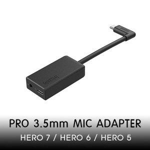 고프로 정품 Pro 3.5mm MIC Adapter 마이크어댑터