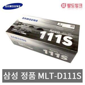 삼성 정품 MLT-D111S SL-M2020 M2027 M2024 111s