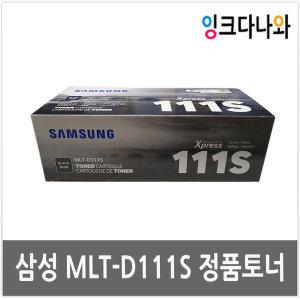 삼성정품 MLT-D111S SL-M2020 M2028W M2024 M2027