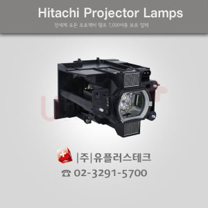HITACHI CP-F650 / PDT02011 리필 램프